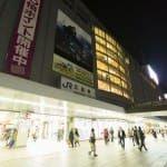 広島で評判の女性専門AGAクリニック